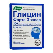 Глицин форте Эвалар таблетки для рассасывания, 20 шт.