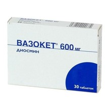 Вазокет таблетки 600 мг, 30 шт.