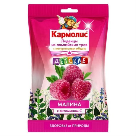 Кармолис леденцы с медом и витамином С для детей Малина 75г