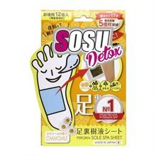 Патчи SOSU Detox для ног с ароматом Ромашки (6 пар)