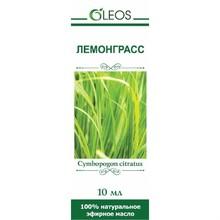 Масло эфирное OLEOS Лемонграсс 10 мл