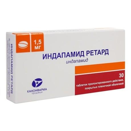 Индапамид таблетки пролонгированного действия 1,5мг, 30 шт.