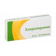 Хлоропирамин таблетки 25мг, 20 шт.