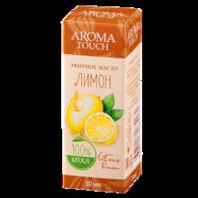 Масло эфирное Лимонное 10мл