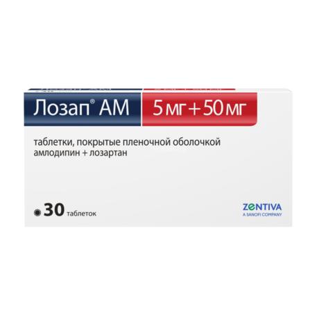 Лозап АМ таблетки, покрытые пленочной оболочкой 5мг + 50мг, 30 шт