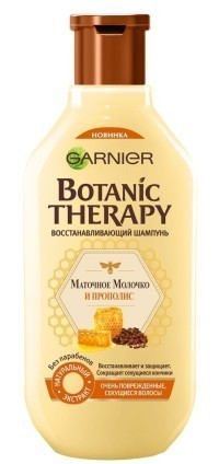 Garnier Botanic Therapy шампунь Прополис 400мл