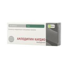 Амлодипин Кардио таблетки 5 мг, 30 шт.
