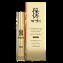 Либридерм Mezolux (Librederm) крем биоармирующий антивозрастной ночной д/лица, шеи и декольте 30мл