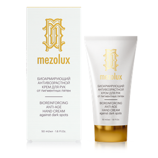 Либридерм Mezolux (Librederm) крем биоармирующий антивозрастной от пигментный пятен для рук 50 мл