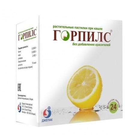 Горпилс растительный (БАД) с лимонным вкусом, 24 шт.