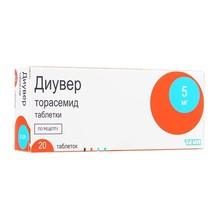 Диувер таблетки 5 мг, 20 шт.
