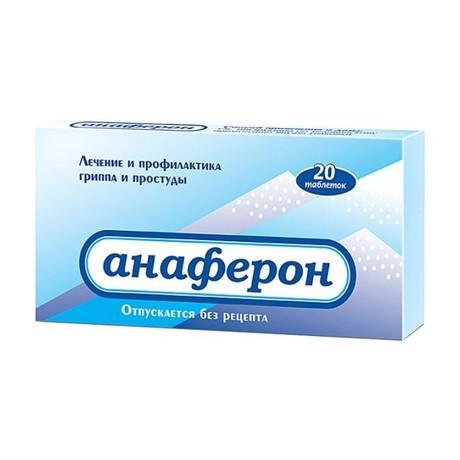 Анаферон таблетки для рассасывания, 20  шт.