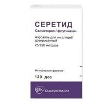 Серетид (аэрозоль ингаляционный дозированный) 25мкг+250мкг,  120 доз