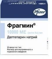 Фрагмин ампулы 10000МЕ/1мл, 10 шт.