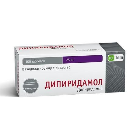 Дипиридамол-ФПО таблетки  25мг 100 шт.