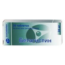 Бетагистин Канон таблетки 24мг, 20 шт.