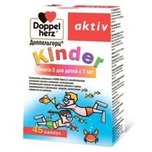 Доппельгерц Киндер Омега-3 капсулы, 45 шт. (для детей с 7лет)