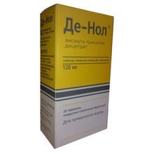 Де-Нол таблетки 120мг, 32 шт.