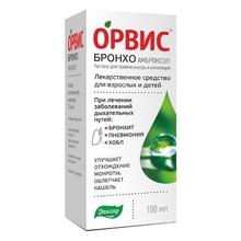 ОРВИС Бронхо раствор для приема внутрь и ингаляций 7,5 мг/мл 100 мл