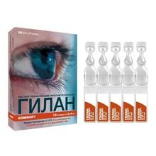 Гилан Комфорт тюбик-капельница (раствор офтальмологический увлажняюший) 0,18% 0,4мл, 10 шт.