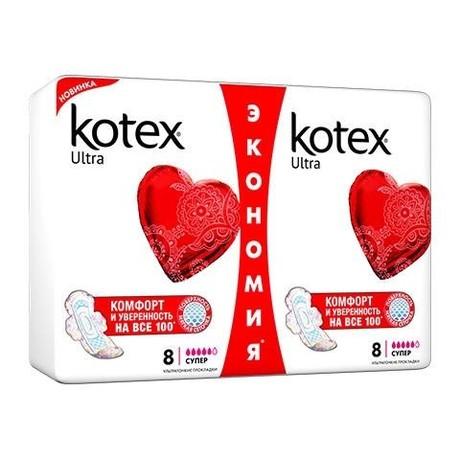 Прокладки гигиенические KOTEX Classic Normal ,16 шт.
