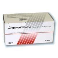 Дицинон ампулы 125мг/2мл, 1 шт.