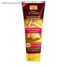 Шампунь ЗОЛОТОЙ ШЕЛК Витамины для волос Восстановление и питание 250 мл