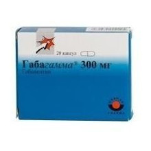 Габагамма капсулы 300 мг, 20 шт.