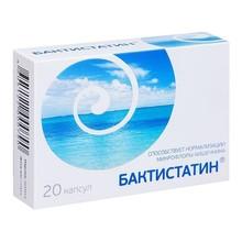 Бактистатин капсулы 500мг, 20  шт. (4 + 1)