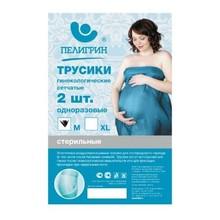 Комплект ПЕЛИГРИН П2СМ трусики гинекологические одноразовые стерильные разм. M, 2 шт.