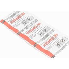 Левомицетин таблетки 250 мг, 10 шт.