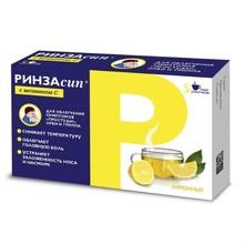 Ринзасип саше (порошок для раствора орального) 5г, 5 шт.  (лимон)