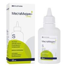 Местамидин-Сенс раствор для наружного применения флаконы-капельницы 50 мл