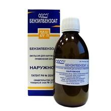 Бензилбензоат эмульсия наружная 20% 200г (бутылка)