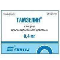 Тамзелин капсулы пролонгированного действия 0,4мг, 30 шт.