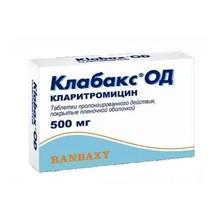 Клабакс ОД таблетки ретард 500мг, 7 шт.