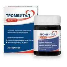Тромбитал Форте таблетки 150мг + 30,39мг, 30 шт.