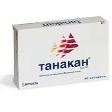 Танакан таблетки 40 мг, 30 шт.