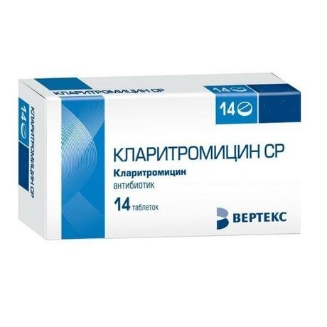 Кларитромицин капсулы 250 мг 14 шт.