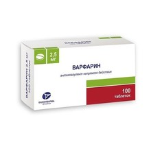 Варфарин Канон таблетки 2,5 мг 100 шт.