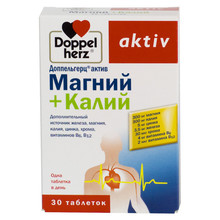 Доппельгерц Актив Коэнзим Q10 магний+калий таблетки, 30 шт.