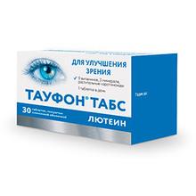 Тауфон Табс Лютеин таблетки, 60 шт.  (бан.)