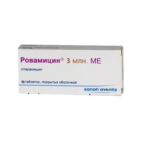 Ровамицин таблетки 3млн МЕ, 10 шт.