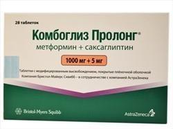 Комбоглиз Пролонг таблетки модифицированного высвобождения, покрытые пленочной оболочкой 1000мг + 5мг, 28 шт.