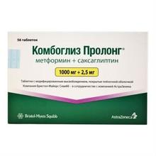 Комбоглиз Пролонг таблетки модифицированного высвобождения 1000мг + 2,5мг, 56 шт.
