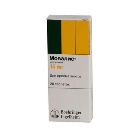 Мовалис 15 мг №10 таблетки: цена, инструкция, отзывы, купить в.