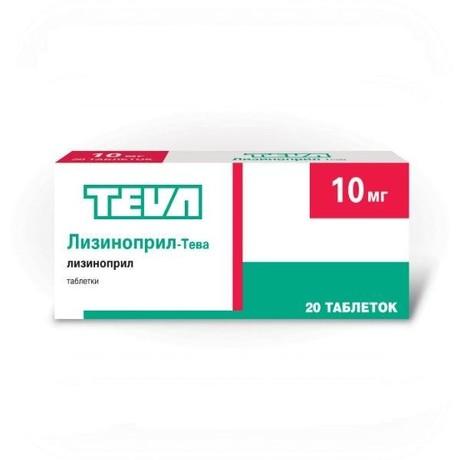 Лизиноприл-Тева таблетки 10 мг, 20 шт.