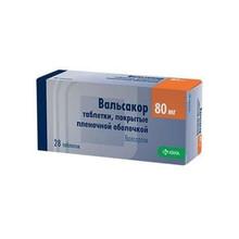 Вальсакор таблетки 80 мг, 90 шт.