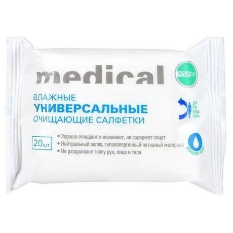 Туалетная бумага КЛИНСА влажная, 20 шт.