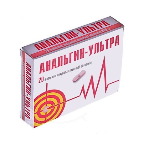 Анальгин-ультра таблетки 500мг, 20 шт.